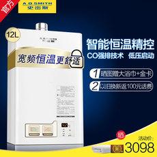 Газовый водонагреватель A. O. Smith Smith/JSQ24-N1