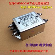 фильтр питания Omnicom cw4l2/20 s 20A220V