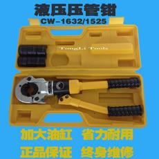 Ключ трубный Tongli