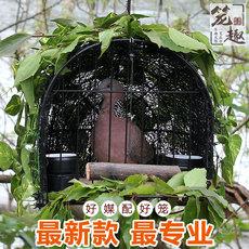 Клетка для птиц Cage fun 23CM