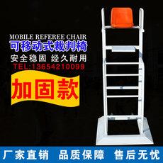 Кресло для рефери A new direction