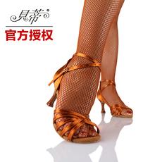 Обувь для латиноамериканских танцев Betty 211