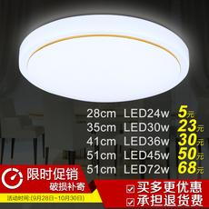 светильник потолочный Brilliant LED