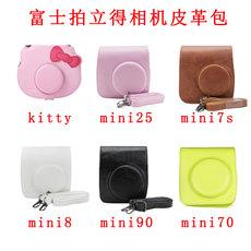 Чехол для Polaroid Mini8 Mini8s