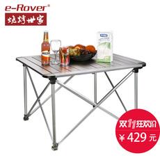 Стол для улицы E/rover CF/e213000