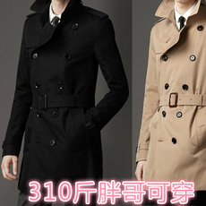 Mens windbreaker Others Plus size trench