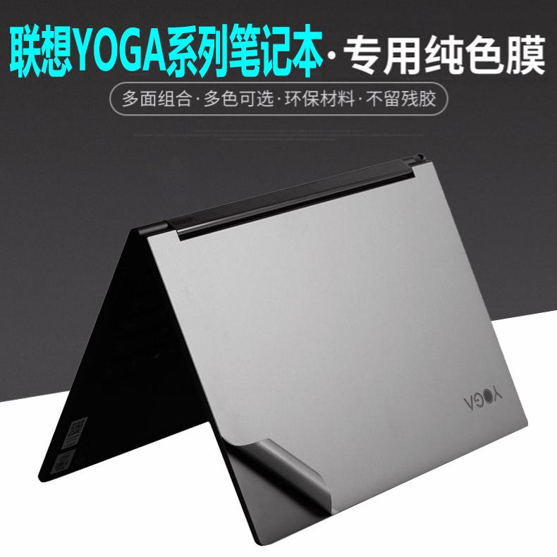 Yoga贴纸设计 Yoga贴纸布置 Yoga贴纸图片 颜色 淘宝海外