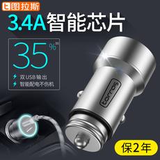 зарядка для телефона Torras USB 24V