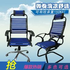 стул XING Wei healthy Chair