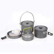 5-6 one pot camping cookware for a picnic tea makers portable outdoor equipment field supplies Cookware