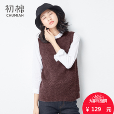 Early cotton 277613007 2016