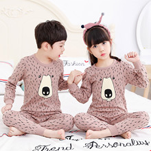 Children's Autumn Clothes and Trousers Suit Cotton Boys, Boys and Girls'Clothes All-cotton Sweaters, Thermal Underwear, Children's Nightwear