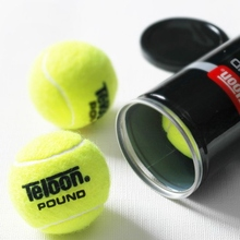 Tianlong tennis pound xtour rubber pot 3-GRAIN clearing training tennis college students competition ball 1-barrel clearing