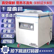 Вакуумная машина An Chengke 600