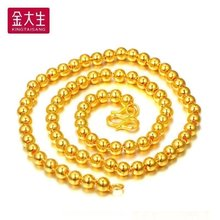 Jin Dasheng jewelry 999 gold and gold beads necklace K130A