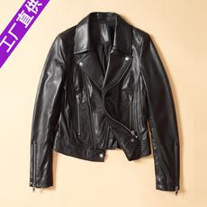 Кожаная куртка Can Rambo dw1024 2017