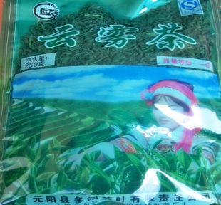 云南特产茶 耐泡一级高山绿茶 元阳长龙宴云雾茶 云雾茶500g