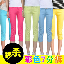 Color slim slim casual ladies skinny jeans