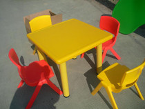 Toys meeting child care plastic children chairs childrens table studies tables table can be raised and lowered