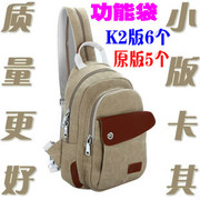 The new special backpack man bag handbag shoulder bag canvas bag casual bag student bags Quality Assurance