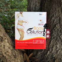 ��Ʒ��ُ �n����֬�N skin body cellution�t������p���N��С��