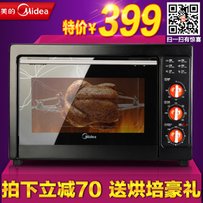 Midea/美的 MG38MD-ADRF电烤箱家用 多功能 旋转烤叉 电烤箱 特价