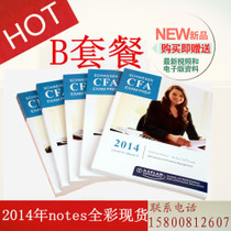 2014��CFA�̲Ķ���Level 2 notes Schweser Studyģ�M�}B�ײ�II
