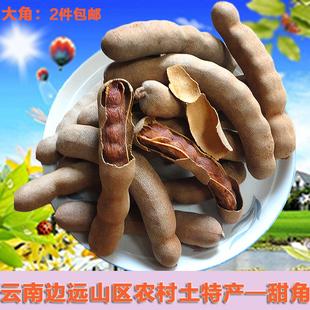 2014年新鲜云南元谋甜角 甜酸角罗望子孕妇补钙零食 2份包邮400g