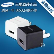 ���dz����ԭ�b��ƷS4 S3 I9300 9500 Note2�֙C������ֱ����^1A