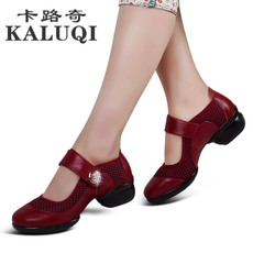 Обувь для танцев Kalu Qi 520/18