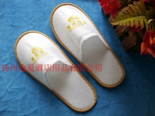 Hotels, guesthouses, tourist rooms, bags, cloth, slippers, disposable goods, 3000 pairs of logo.
