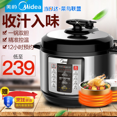 Электро скороварка Midea MY-CD5026P 5L