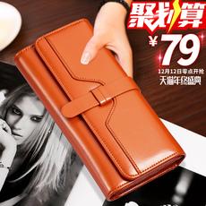 бумажник Xia Mo xm15a/00q90sr