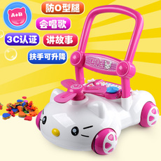 Children's learning toy for walking A