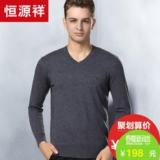 Men's sweater Fazaya 23033991