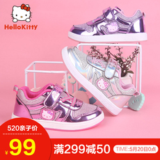 Тапочки HELLO KITTY kt59x603