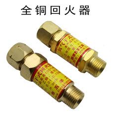 Инструменты для сварки и пайки Wuyang