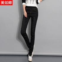 Fall slim pencil high waist slim stretch pants