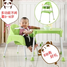 Детский стул Executive bamboo by js03
