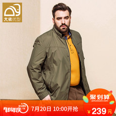 Mens windbreaker Large according to the