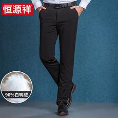 Утепленные штаны Fazaya K501 2016