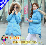 European leg of the influx of female models in long cotton padded jacket women's winter coat A new font 2014 Special