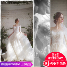 Wedding dress Man Ting Fang s128