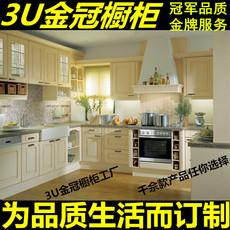 Дверка для кухонного гарнитура 3U Crown