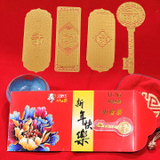 [4 gold value pack] gold new year bullion mini small red envelopes with lucky money as New Year gifts