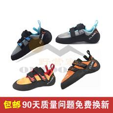 Дышащая обувь CLIMBX Rave(Drifter)