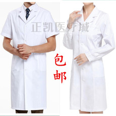 Uniforms for nurses White