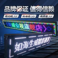 LED-дисплеи HVAs LED
