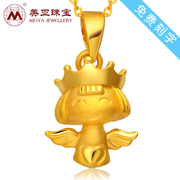 Meiya jewelry 3D hard gold pendant 999000 24K Gold Pendant female love crown angel baby
