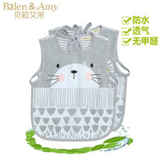Baby dress Balen Amy bfcy012